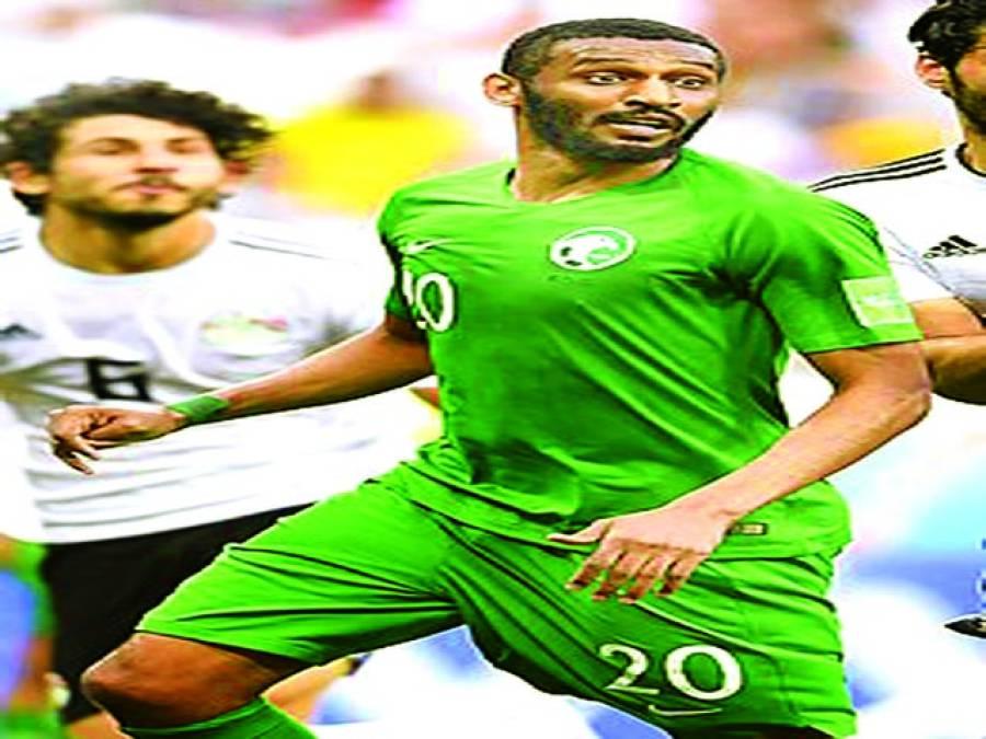 یوتھ اولمپک گیمز،سعودیہ کے محمد عسیری نے گولڈ میڈل جیت لیا