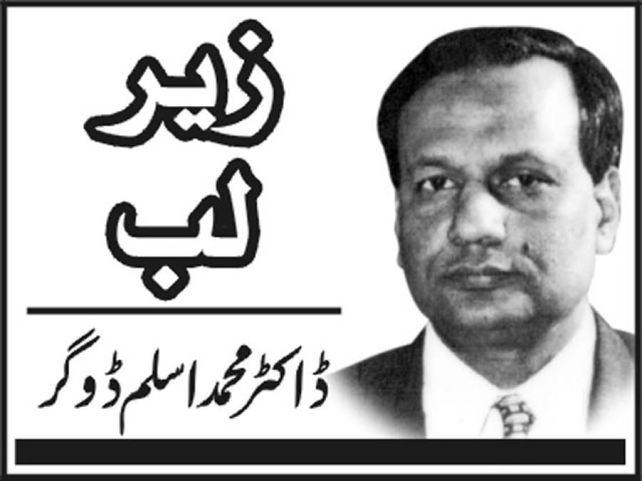 قیدی برگد اور پاکستانی سیاست