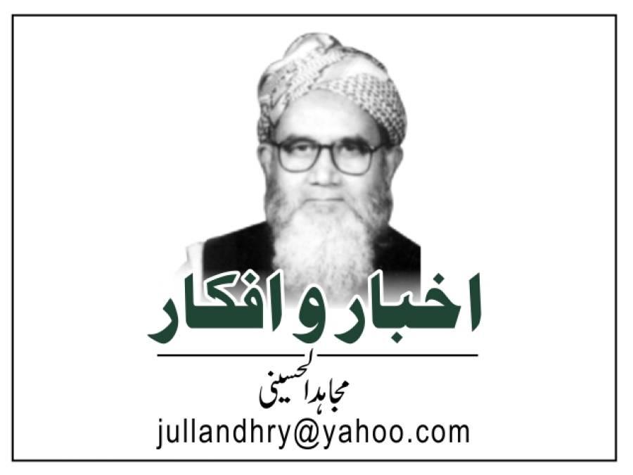 مولانا سمیع الحق شہید، دینی، علمی اور ملی نامور شخصیت