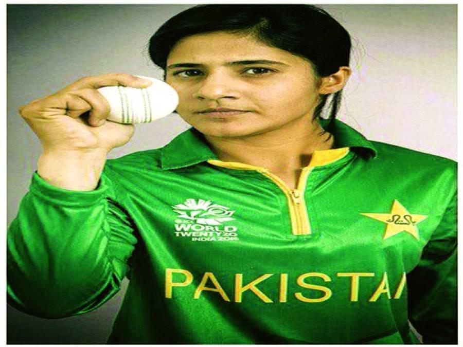 ویمنزورلڈٹی20کی ڈریم ٹیم میں پاکستانی کھلاڑی جویریہ خان شامل