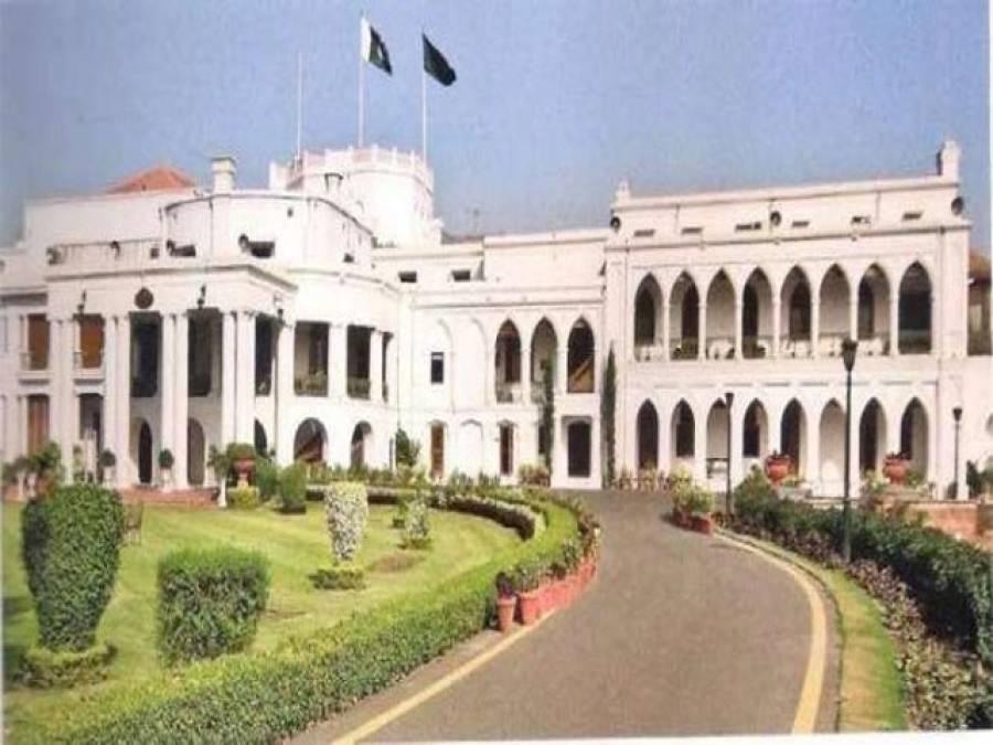 گورنر ہاؤس لاہور سے متعلق تاریخی مغالطہ