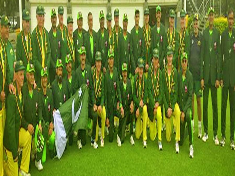 آسٹریلیا نے پاکستان کو ہرا کر پہلا ویٹرنز کرکٹ ورلڈ کپ جیت لیا