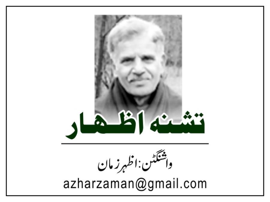 پاکستانی امریکینز اور امریکہ