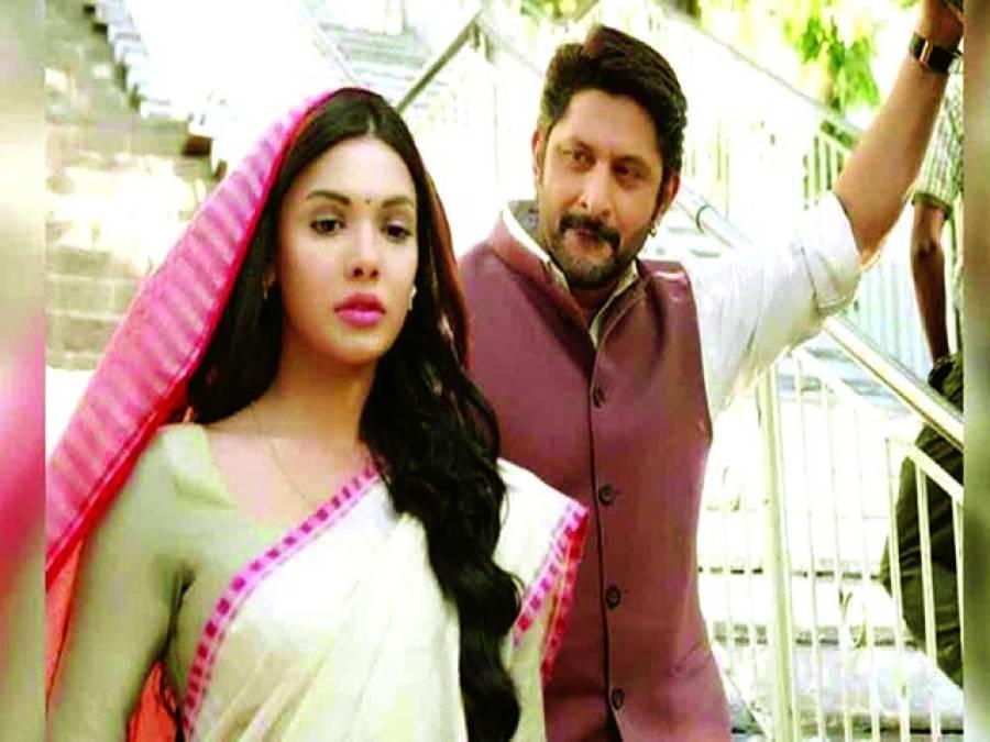 بھارتی فلم'' فراڈ سیاں '' سنسر، رواں آج سنیماؤں کی زینت بنے گی