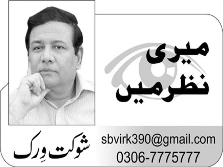 پاکستان کی ایٹمی قوت امن کی علامت