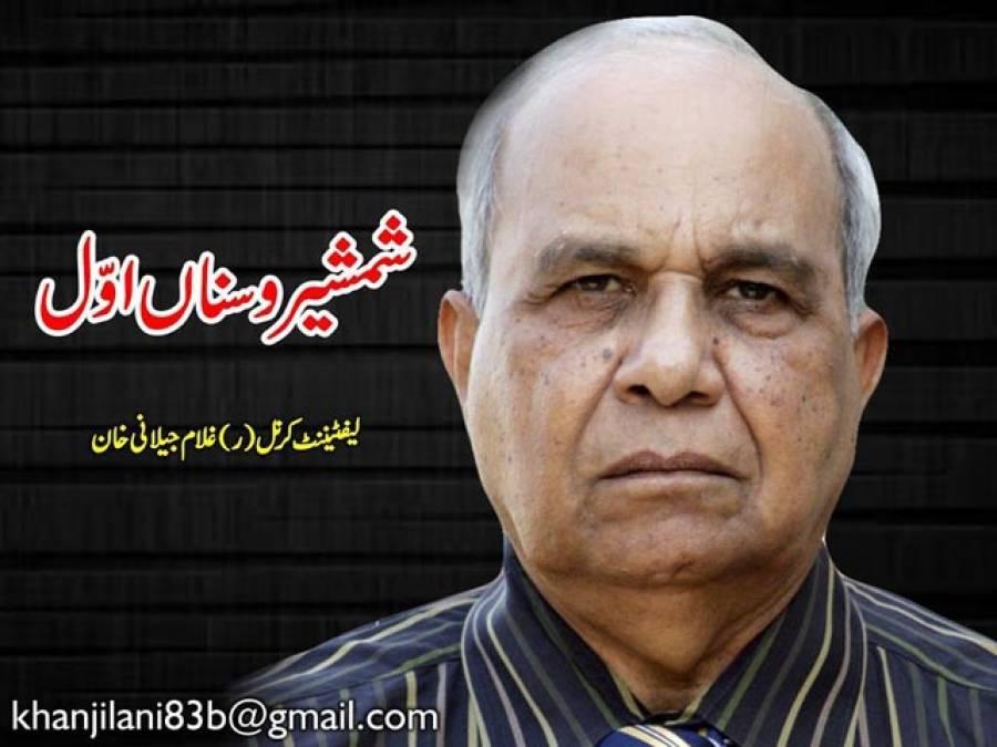 فضائی حملہ بھارت کی طرف سے پاکستان کیخلاف کھلا اعلان جنگ