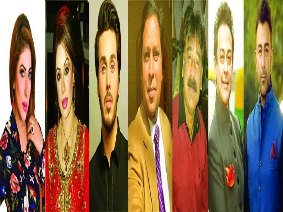 عدنان سمیع نے پاکستان سے وفاداری نہیں کی بھارت سے کیا کریگا ، شوبز سٹارز