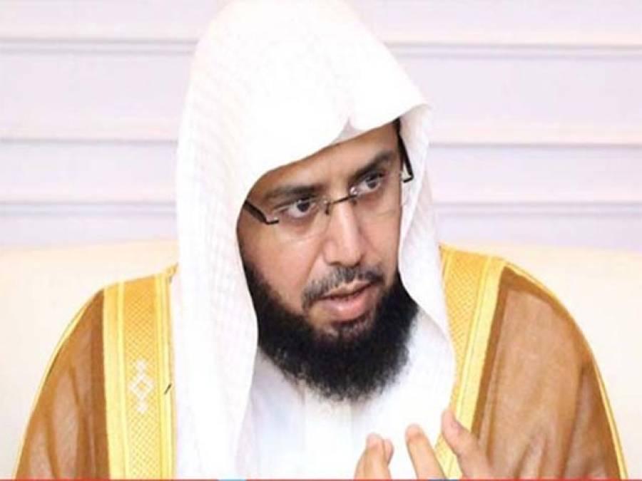 امام کعبہ شیخ عبداللہ عواد الجہنی کا دورہ پاکستان