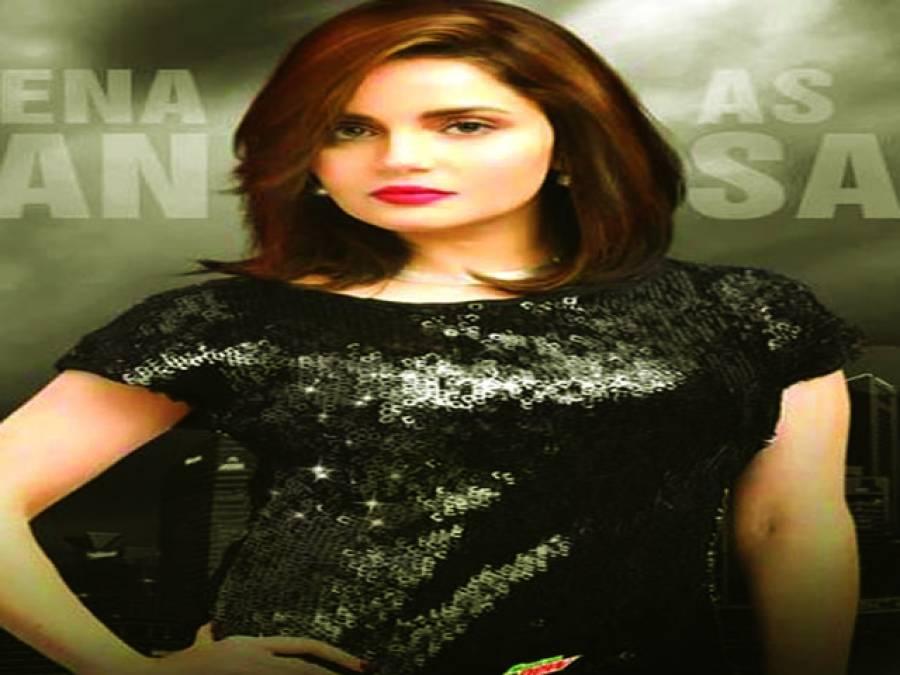 """ارمینا خان """"شیردل''کی خصوصی سکریننگ کیلئے پاکستان پہنچ گئیں"""
