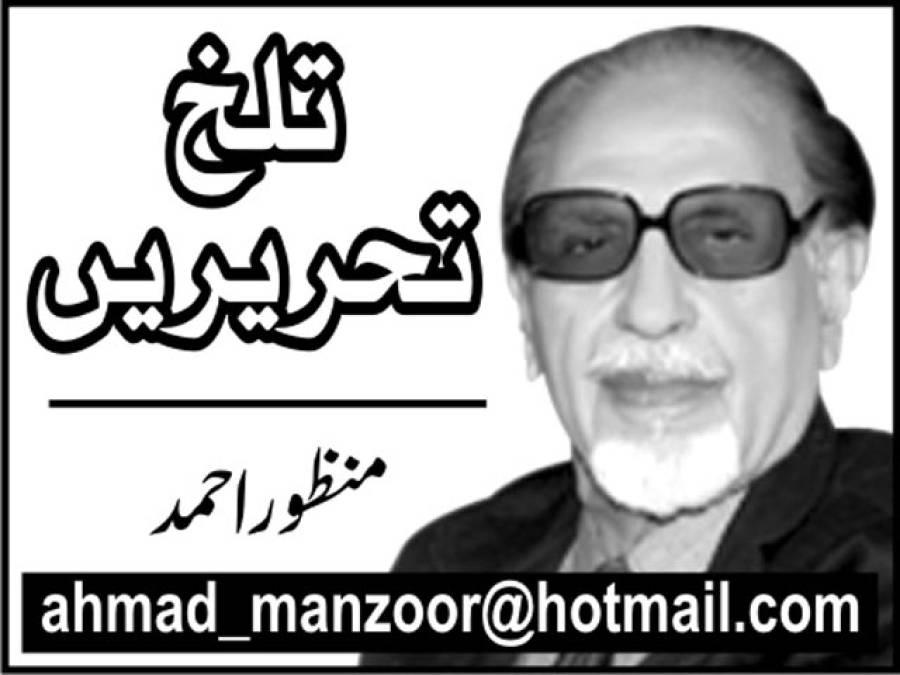 پاکستان کو نقصان پاکستانیوں نے پہنچایا
