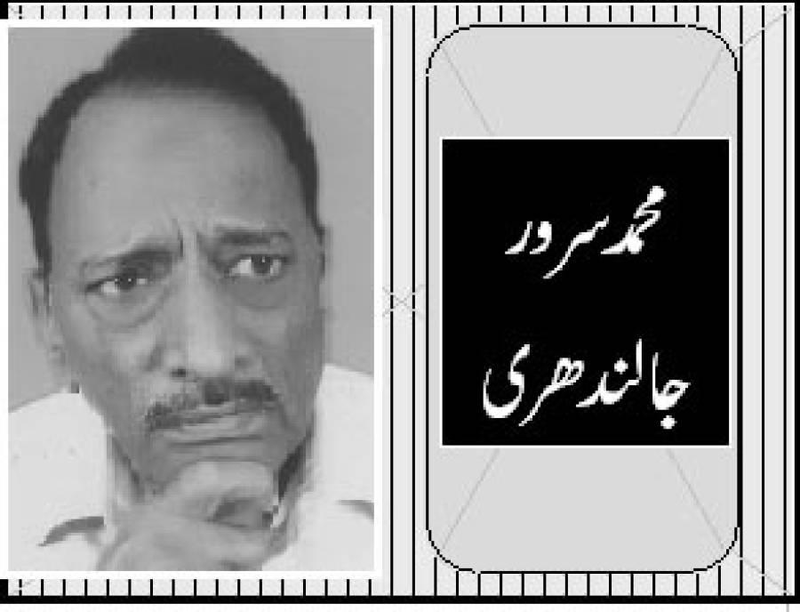 سابق صدر آصف علی زرداری کو بھی انصاف چاہئے