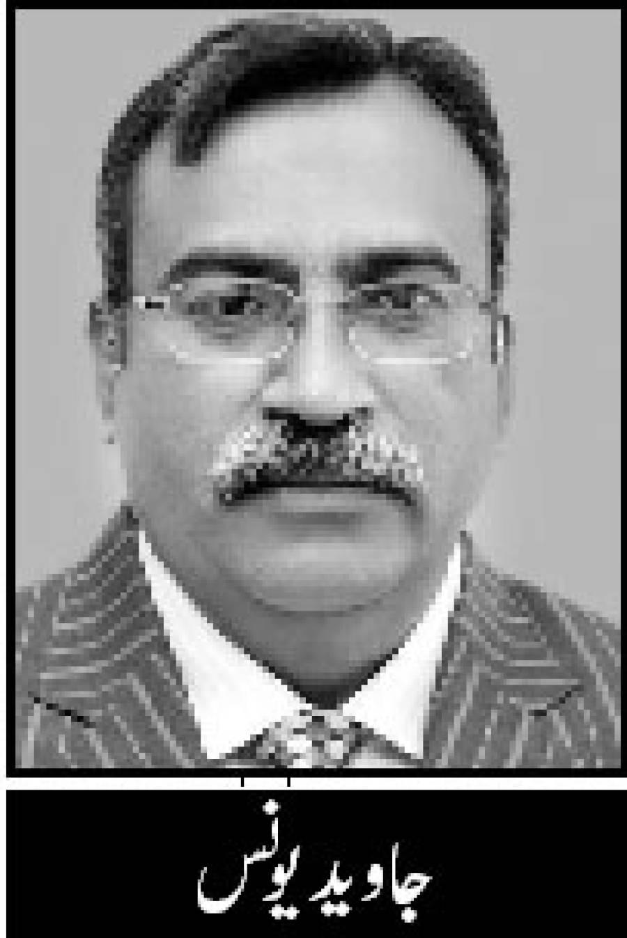 حکومت پنجاب عوامی خدمت میں سرگرم عمل