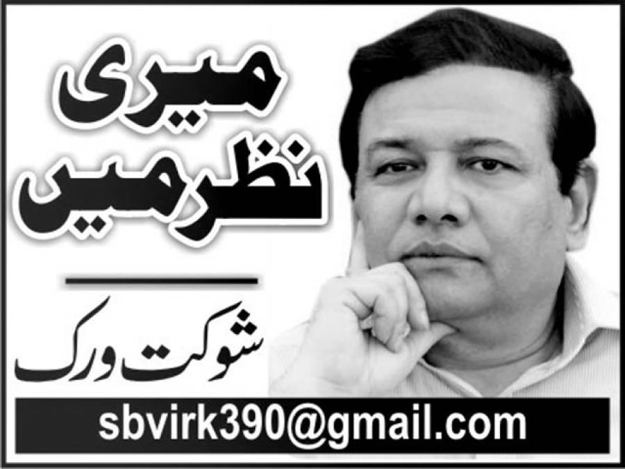 عمران خان کے 12موسم