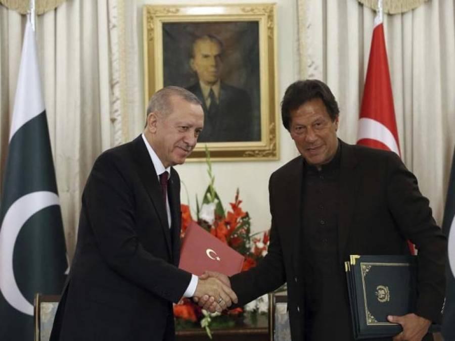ترک پاکستان تعلقات کے نئے امکانات