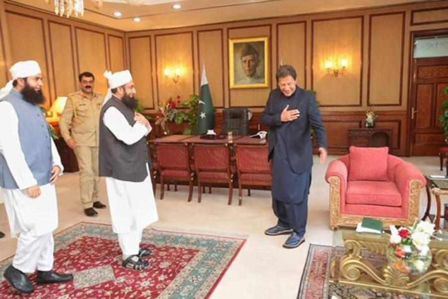 کرونا وائرس، وزیراعظم عمران خان سے مذہبی سکالر مولانا طارق جمیل کی ملاقات، احتیاطی تدابیر کے طور پر ہاتھ ملانے سے گریز کیا