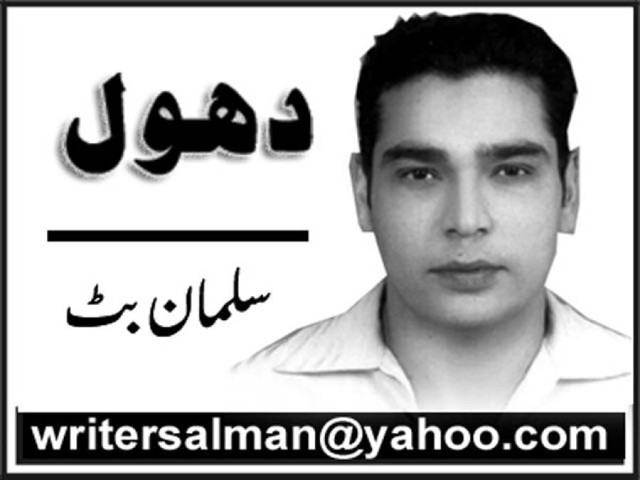 ففتھ جنریشن وار اور قابل فخر پاکستانی فوج