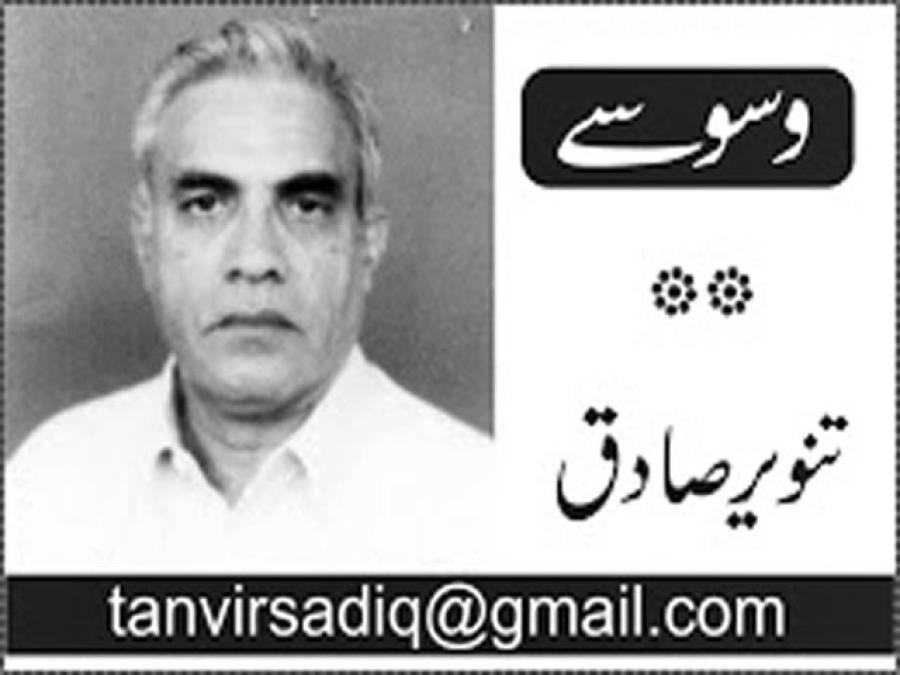 لاہور کی مداری سڑک