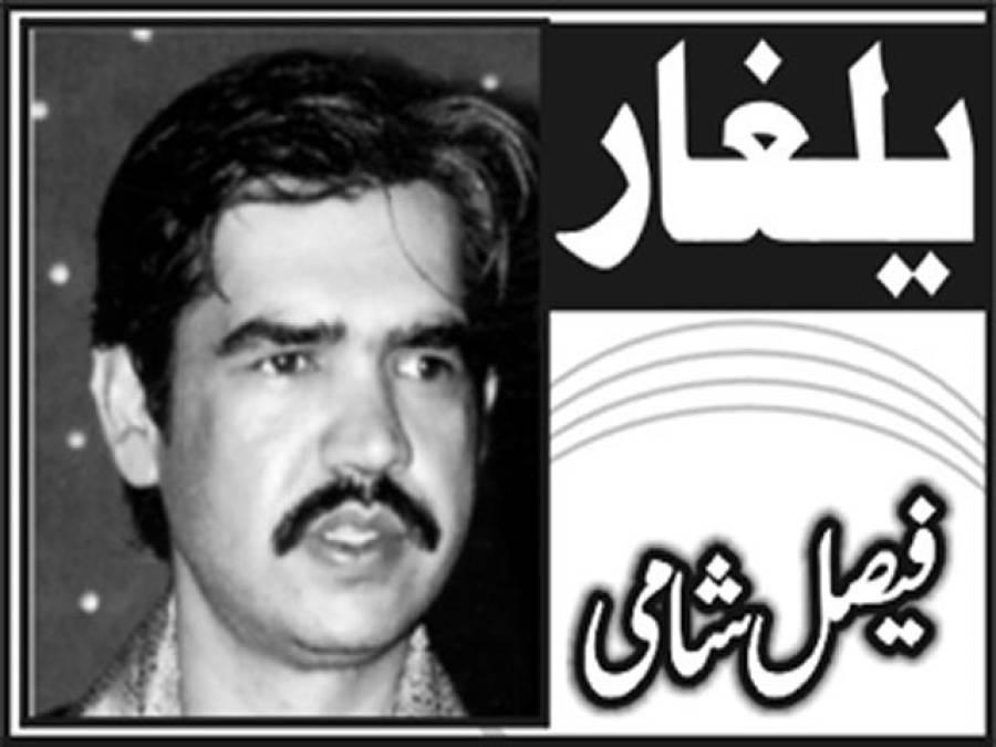 ادارہ روزنامہ پاکستان پیارے ساتھی سے محروم ہو گیا