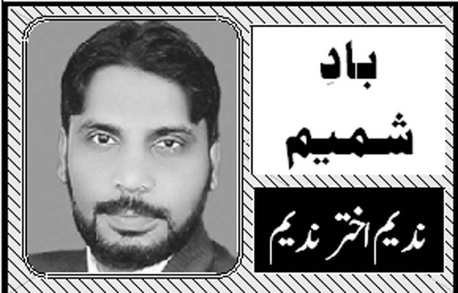 شیخ صاحب کی شادی جہانگیر خان ترین اوروزیر اعظم عمران خان