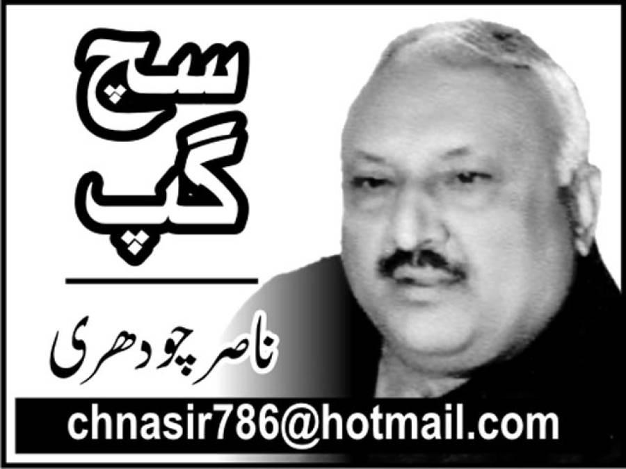 گرہن زدہ پاکستان
