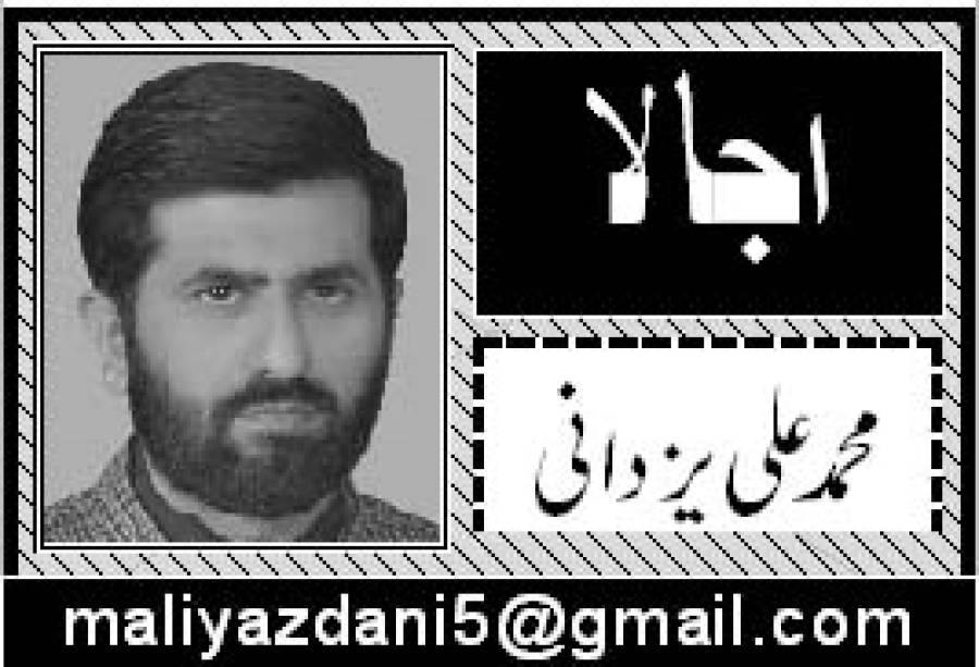 آہ سید منورحسن