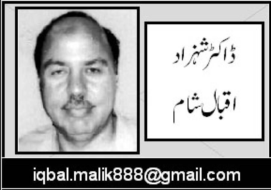 اسلام آباد میں مندر: چند توجہ طلب پہلو