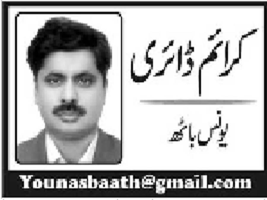 پنجاب پولیس جرائم کو روکنے کے لیے سرگرم