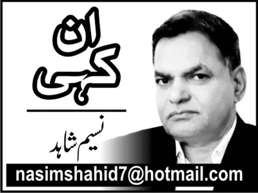 غریب عوام، امیر حکمران اور پیارا پاکستان