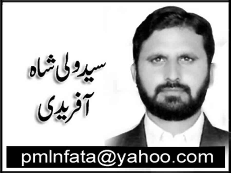 آزاد کشمیر قانون ساز اسمبلی سے محمد شہباز شریف کا خطاب