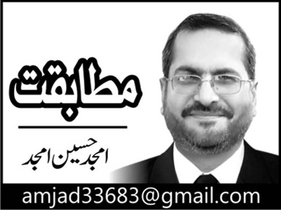 تحریک پاکستان کے نڈر مجاہد