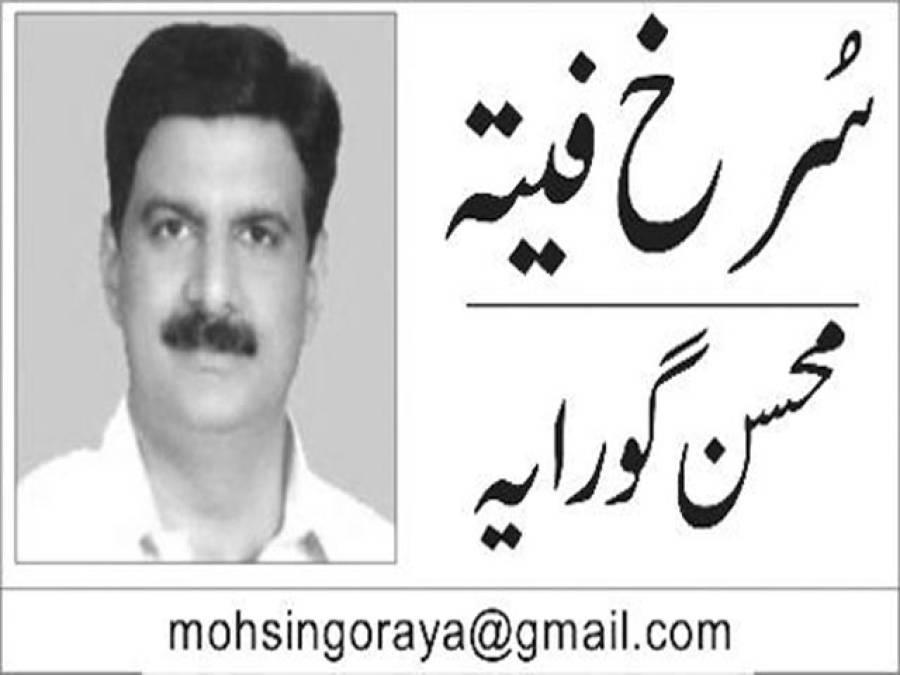 عثمان بزدار کا نیا لاہور