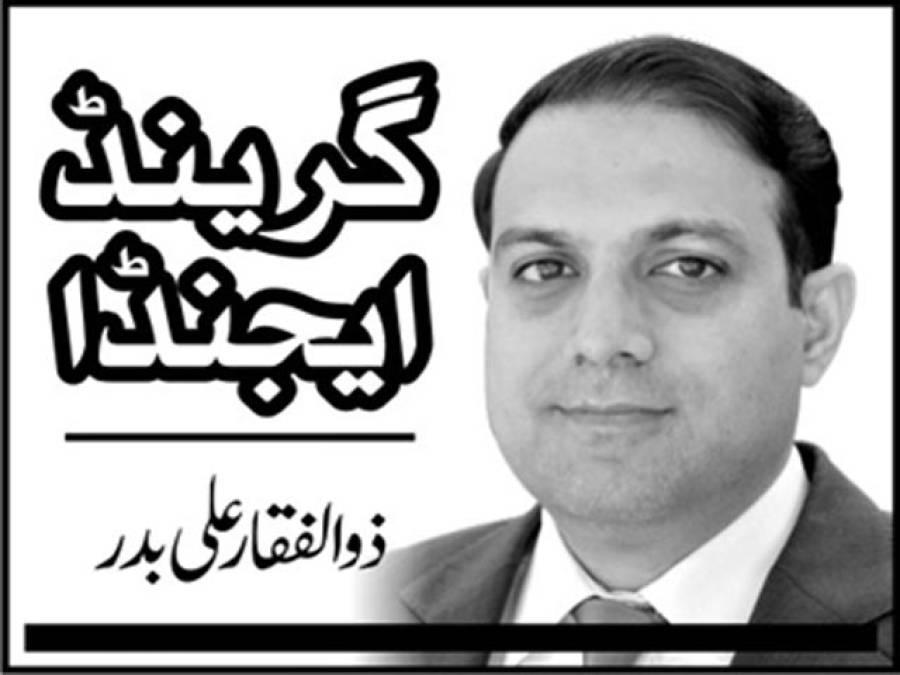 پاکستان میں انتخابات (حصہ سوم)