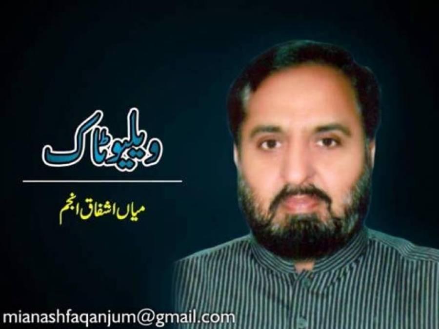سابق انسپکٹر جنرل ظفر عباس لک کے انکشافات
