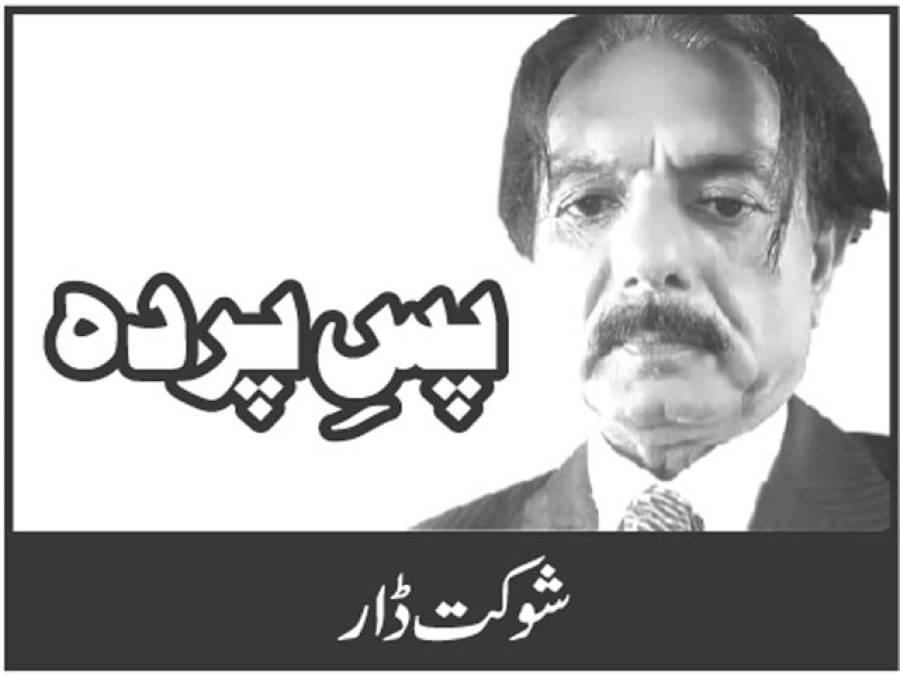 لاہور اب بدلنے کو ہے!