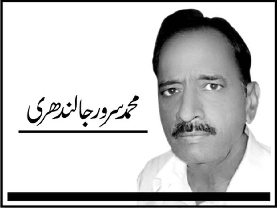 بابائے جمہوریت نوابزادہ نصر اللہ خان(مرحوم)