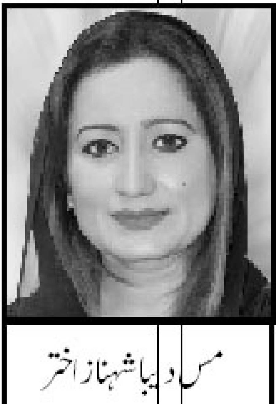پاکستان ریسکیوٹیم کاسانحہ8اکتوبر 2005سے اقوام متحدہ سے سر ٹیفکیشن کا سفر
