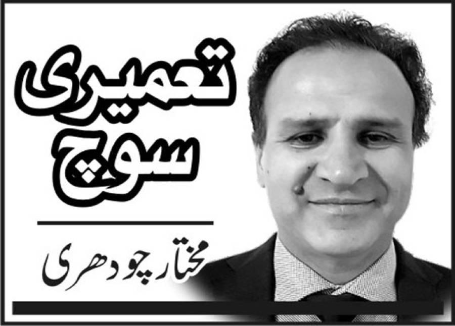 عمران خان صاحب کے تضادات