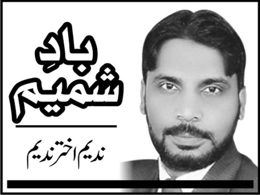 عمران خان، نواز شریف کی محبت کا دم بھر سکتے ہیں