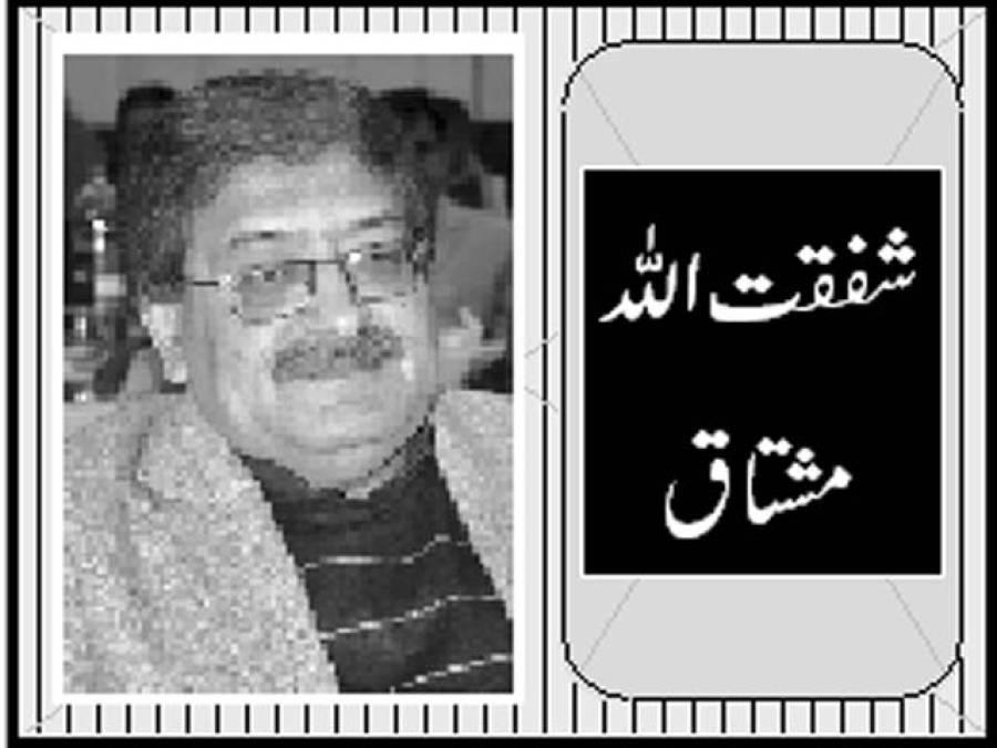 اردو شاعری اور اقبال