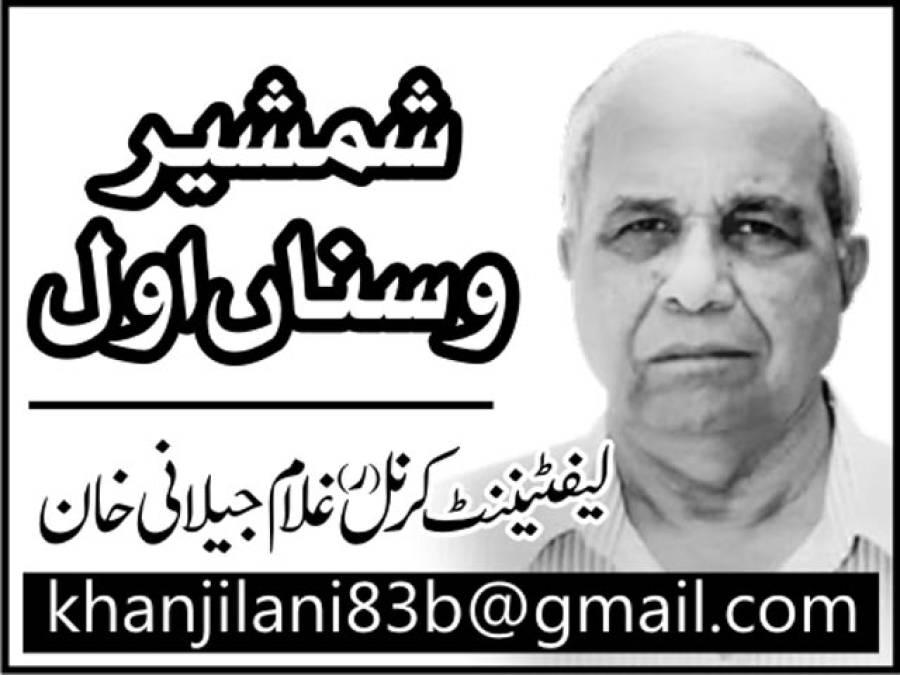 سانحہ مشرقی پاکستان کے ذمہ داروں کا انجام! (1)