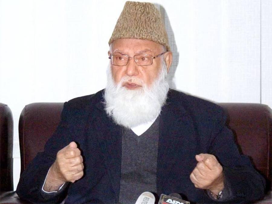 کسی اور زمانے کا انسان،قاضی حسین احمد