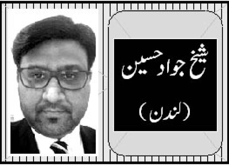 برطانوی بریگزٹ کے پاکستان پر اثرات