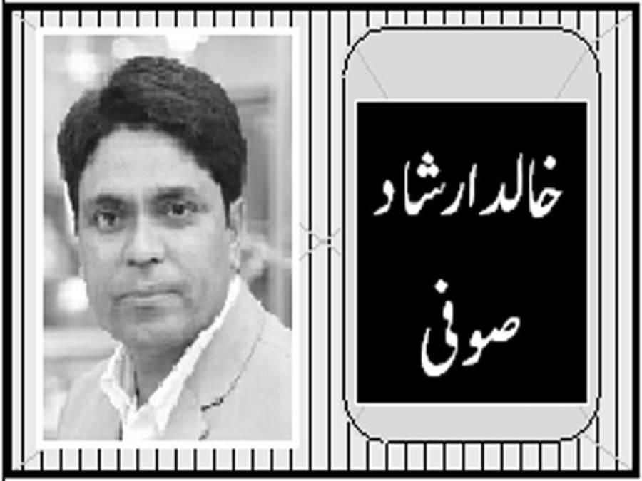 پاکستان میں ای کامرس کے انقلاب کا آغاز