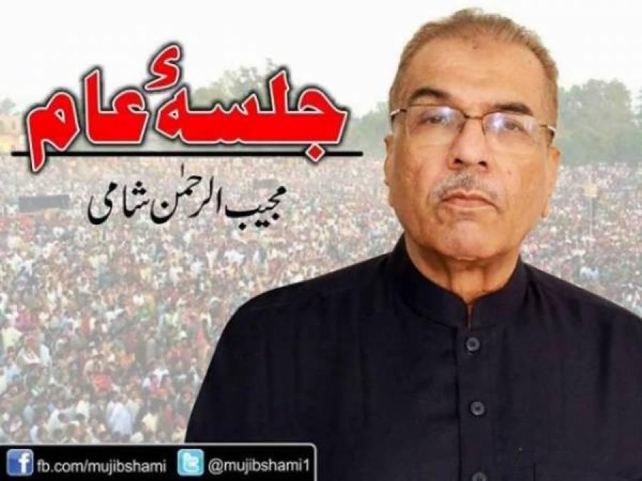 پاکستان کے دو بڑے خدمت گذار