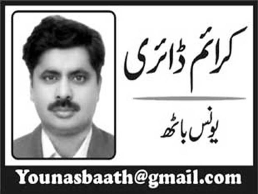 لاہورپولیس ان ایکشن