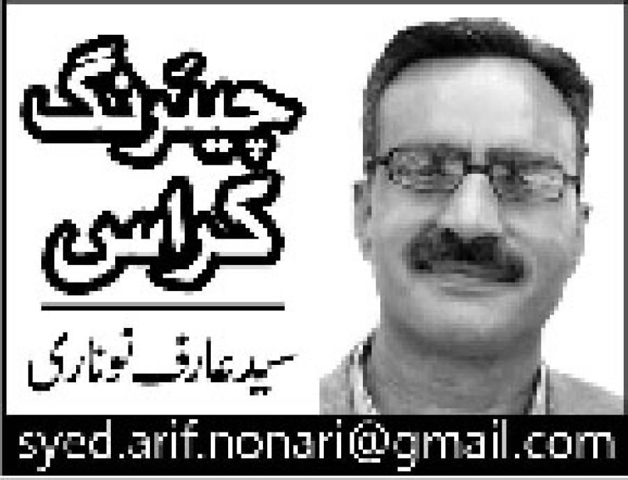 پاکستان میں ڈراموں کا زوال