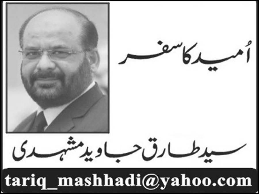 تحریک انصاف کی کارکن دشمن پالیسی