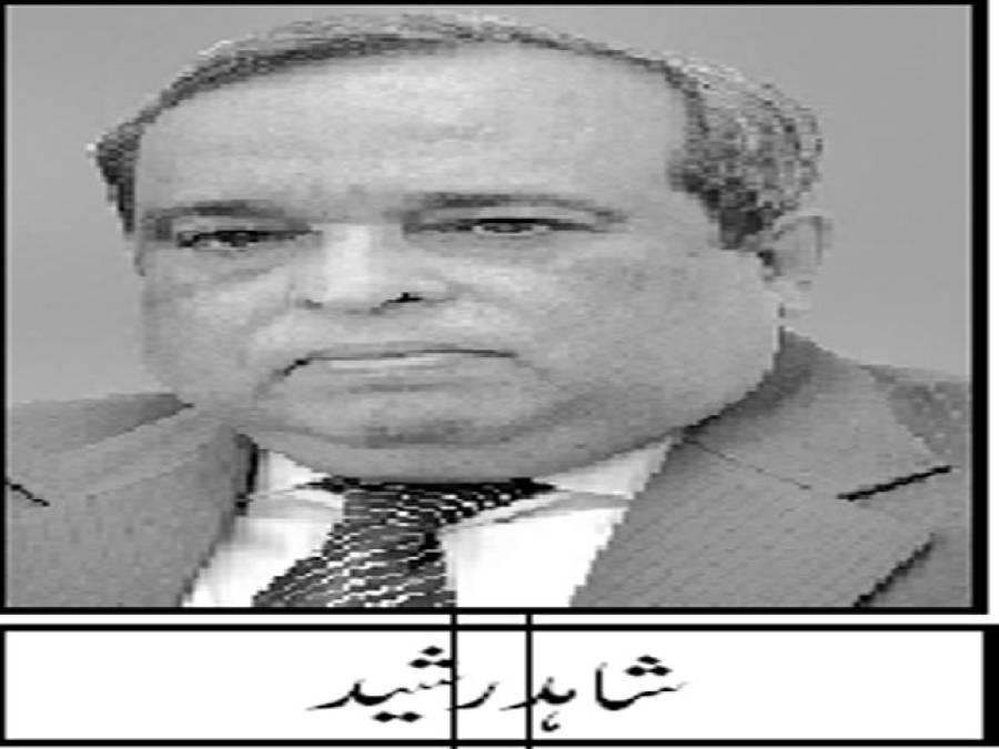 تابناک پاکستان مشن کا آغاز