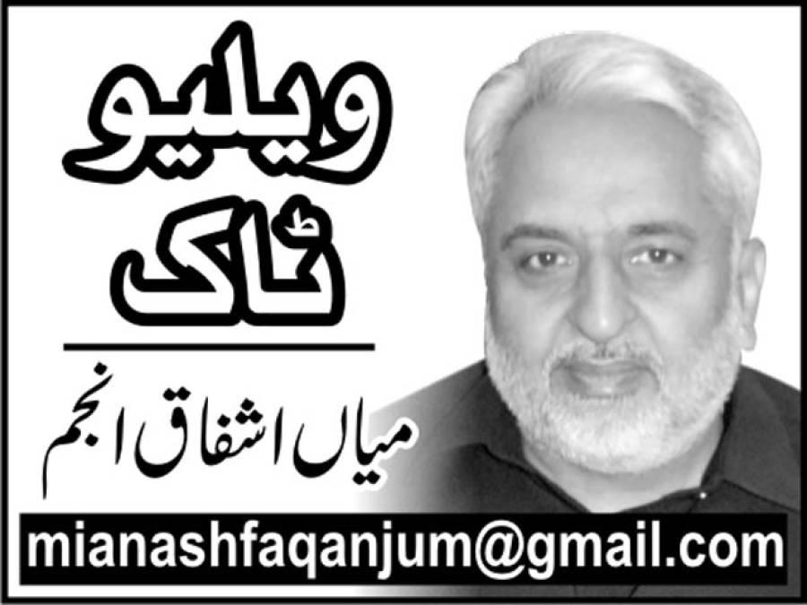 بلدیاتی نظام میں تبدیلی کے ساتھ انتخابات کا اعلان متوقع!