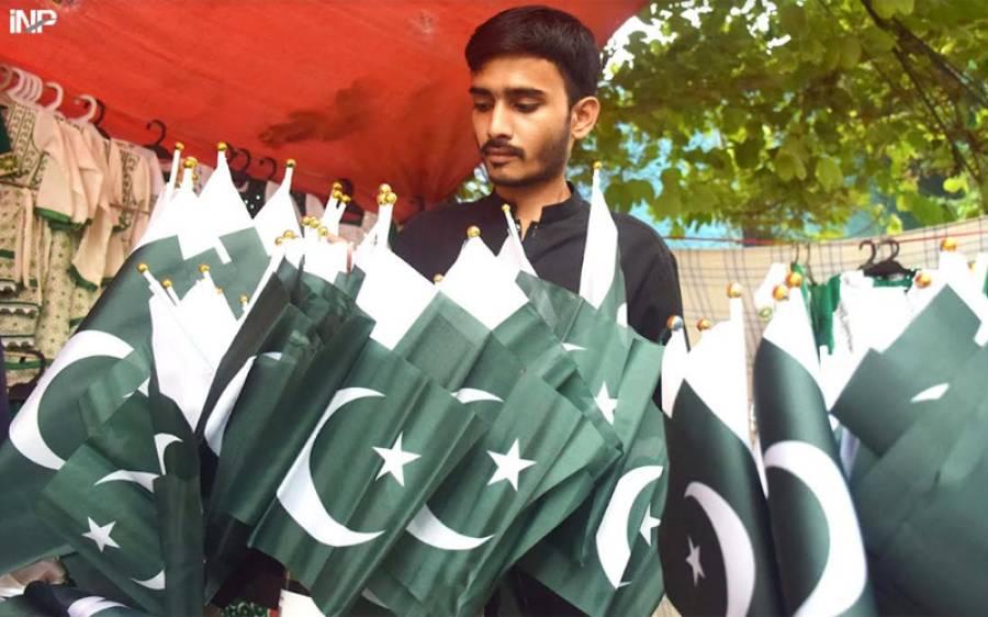 حیدر آباد: یوم آزادی کی آمد آمد نوجوان حیدر آباد کے ہلٹپ روڈ پر جھنڈے فروخت کررہا ہے
